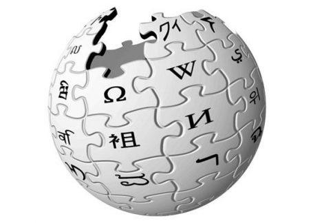 logo wikipedii